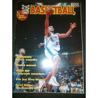 Баскетбольный журнал MAGIC BASKETBALL #12 (декабрь 1997)