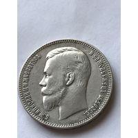 1 рубль 1907 (Николай 2)