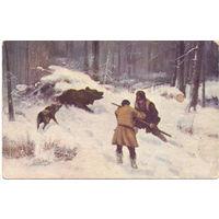 До 1917 г. На медведя