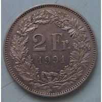 Швейцария 2 франка 1991
