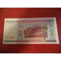 10000 рублей серия АБ  UNC