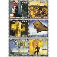 Чад  2002 картины серия 6 марок  \3