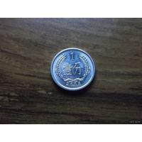 Китай 1 фынь 2006