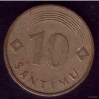 10 сантимов 1992 год Латвия