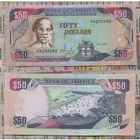 """Распродажа коллекции. Ямайка. 50 долларов 2004 года (P-79e - 2000-2004 """"Watermark Hummingbird"""" Issue)"""