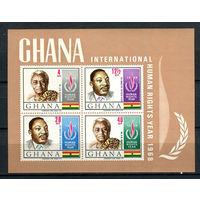Гана - 1969 - Права человека - (есть небольшие пятна на клее) - [Mi. bl. 35] - 1 блок. MNH.