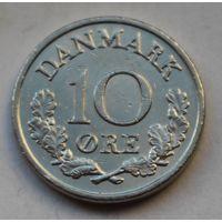 10 эре 1971 Дания