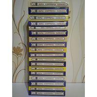 Миры Клиффорда Саймака в 18 томах (полный комплект).