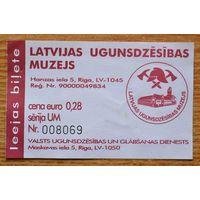 Билет в  музей пожарной службы города Риги