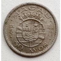 Макао 50 аво 1952