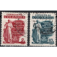 Колумбия 182