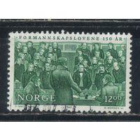 Норвегия 1987 Голосование в одельстинге по закону о взаимопонимании в обществе #967