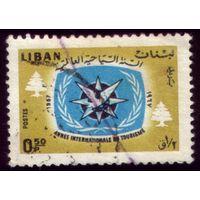 1 марка 1967 год Ливан 997