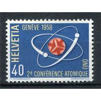 Швейцария - 1958г. - Ядерная конференция Объединённых наций - полная серия, MNH [Mi 662] - 1 марка