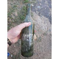 Бутылка. Клеймо. Вермахт.