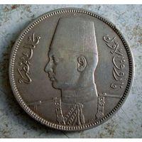 Египет (королество). 10 пиастров 1939 г.