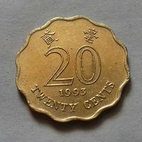 20 центов, Гонконг 1993 г.