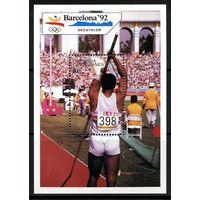 Гренада и Гренадины Олимпиада 1992г.