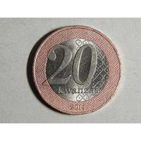 Ангола 20 кванза 2014г UNC