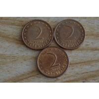 2 стотинки 2000 Болгария КМ# 238 латунь