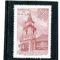 Чили. Mi:CL 762. Церковь Сан-Франциско. Серия: 10-й Конгресс Америки и Испании. 1971