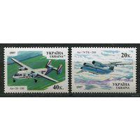Авиация, самолеты. Украина. 1997. Полная серия 2 марки. Чистые