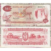 Распродажа коллекции. Гайана. 1 доллар 1989 года (P-21f - 1965 ND Issue)