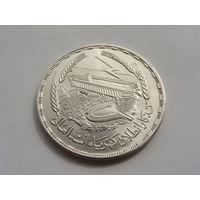 """Египет. 1 фунт 1968 год КМ#415  """"Плотина, Асуанский гидроузел"""""""