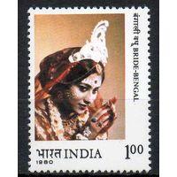 Артисты Индия 1980 год 1 чистая марка