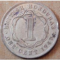 8. Британский Гондурас 1 цент 1947 год*