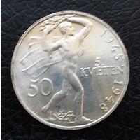 Чехословакия. 50 крон 1948 г. - состояние !