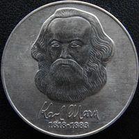 YS: ГДР, 20 марок 1983, 100-летие смерти Карла Маркса, философа, экономиста, социолога, КМ# 95 (2)