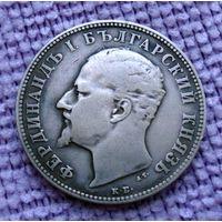 Болгария. 2 лева 1894 г.