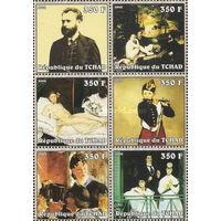 Чад  2002 картины серия 6 марок  \2