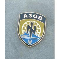 """Знак полка """"Азов""""  Национальной гвардии Украины"""