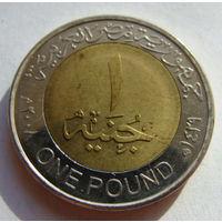 Египет 1 фунт 2008 г