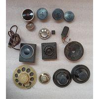 Цена за все. Динамики, ТК-67, микрофоны (телефонные капсюли советские)