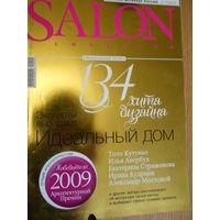 SALON interior 2 2010
