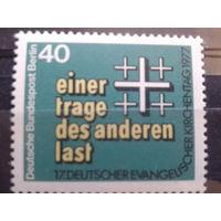 Берлин 1977 Религия Михель-0,7 евро