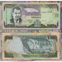 "Распродажа коллекции. Ямайка. 100 долларов 2011 года (P-84f - 2003-2018 ""Watermark Portrait"" Issue)"