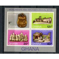 Гана - 1970 - Археологические раскопки - [Mi. bl. 41] - 1 блок. MNH.