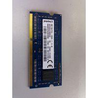 Оперативная память для ноутбука SO-DIMM DDR34Gb Kingston PC-12800L ACR16D3LS1KBGR/4G (906870)
