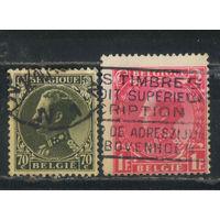 Бельгия Кор 1934 Леопольд III I Стандарт #393,395