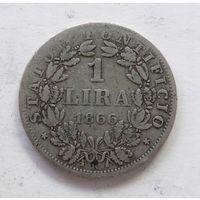 Ватикан, 1 Лира 1866 год