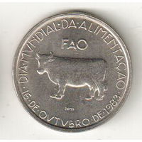 Португалия 5 эскудо 1983 ФАО