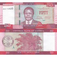 Либерия 50 долларов образца 2017 года UNC p34