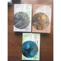 Акутагава Рюноскэ. Собрание сочинений. В 3 томах