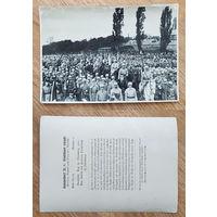 Германия Третий рейх Нюрнберг 1923. Коллекционная карточка (13)