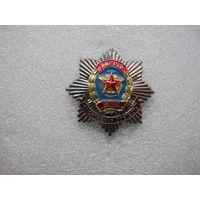 Спортивная доблесть ДОСААФ Беларусь*
