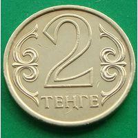 Казахстан. 2 тенге 2005 год  KM#64